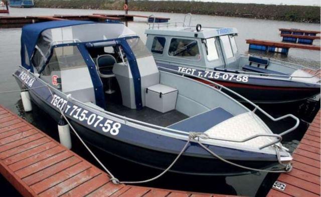 цены на лодки тридент