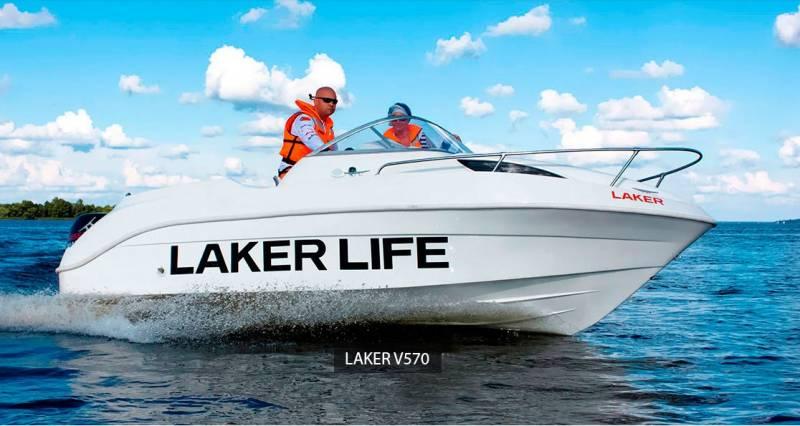 лакер лодки в спб